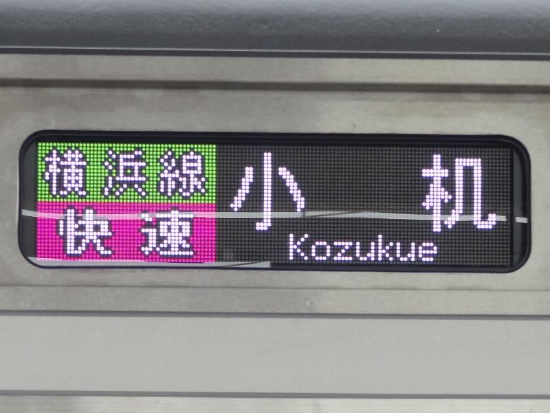 https://shinyokokun.sakura.ne.jp/photo7/hamase233-27.jpg